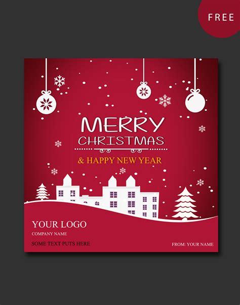 free christmas greeting card templates free christmas cards