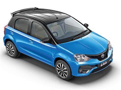 toyota new liva toyota etios liva dual tone launched in india drivespark