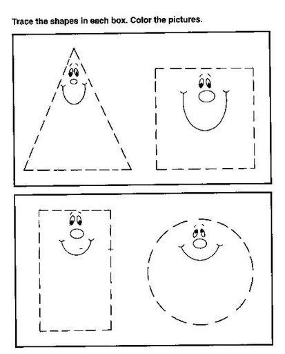 figuras geometricas worksheet preescolares formas geom 233 tricas ni 241 as pinterest