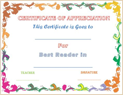 reading certificate templates certificate of appreciation template for accelerated reader