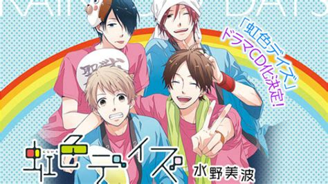 anime rainbow day dipendenza da shoujo