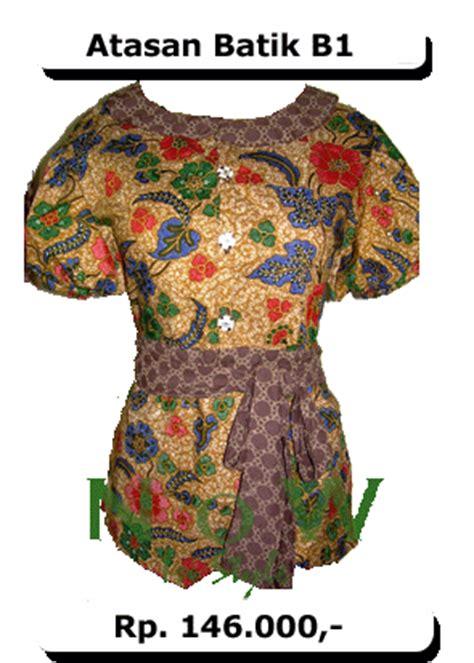 baju pattern baru haryatiajjah