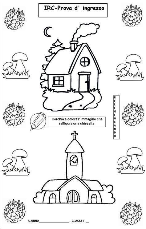 prove ingresso scuola primaria classe prima prova d ingresso di religione cattolica per la classe