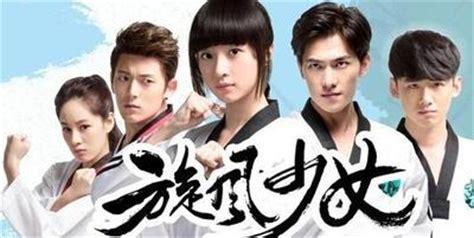 dramanice weekly idol korean drama eng sub