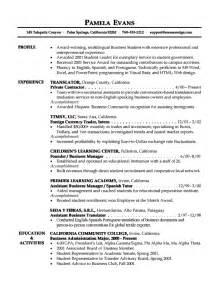 Entry Level Resume Sample Entry Level Resume