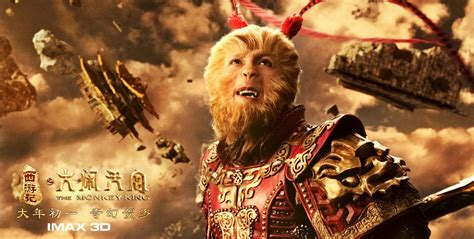 monkey king review the monkey king 2014 my city by