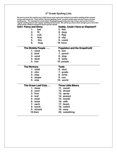 printable spelling games for 2nd grade 6 best images of printable 2nd grade spelling words