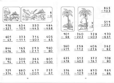 imagenes de actividades matematicas ejercicios de matem 225 tica web del peque