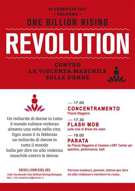casa delle donne bologna one billion rising 2017 casa delle donne per non subire