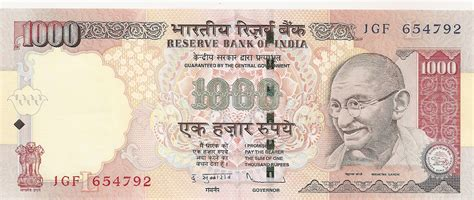 rs 1000 and 500 notes how to change 500rs and 1000rs note in bank rrb 2017