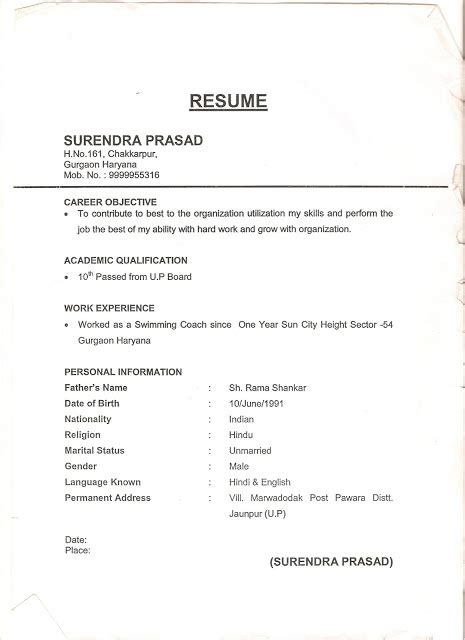 Domestic Help in India 9911266767: Resume Office Boy