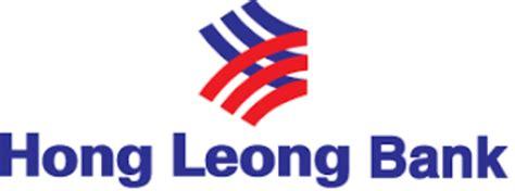 hong leong bank platinum card hotline careline