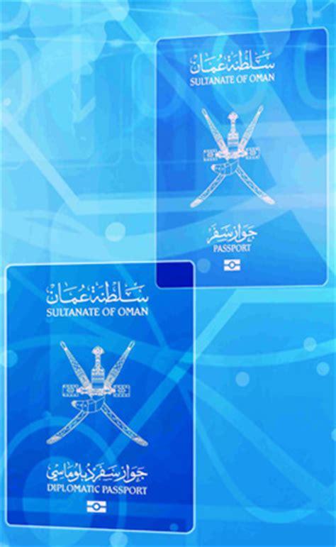 omani electronic passport design awarded gemalto