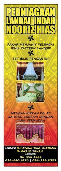 Paperbag Paper Bag Souvenir Wedding Packaging Os Dll Uk M 1 de advertising enterprise signboard printing