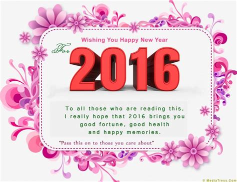 happy new year wishes messages 2016 pictures photos and