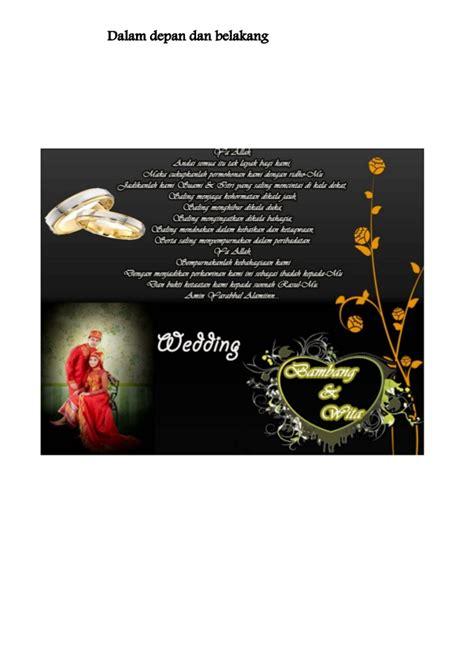 langkah kerja membuat undangan pernikahan