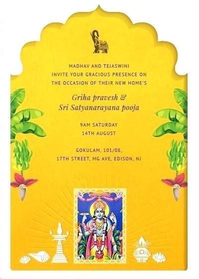 durga puja invitation card template durga puja invitation card format tranthachcao info