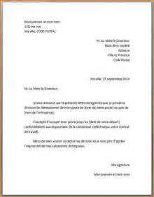 8 exemple lettre de demission faireune lettre