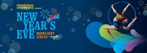 new year circus singapore new year s moonlight circus nickelodeon universe