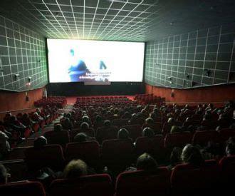 precio entradas cine nervion plaza sevilla cartelera de cinesur nervi 243 n plaza sevilla taquilla