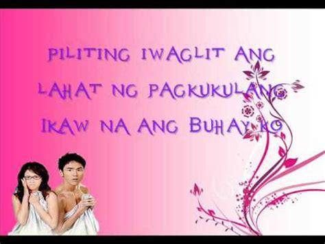 gt true love by gloria l true love ko by angel macatuno ron antonio with lyrics
