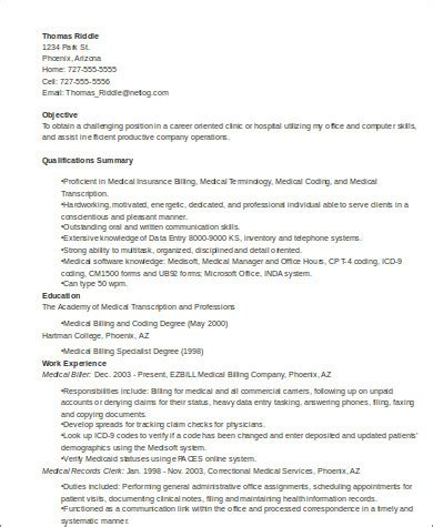 biller resume templates 6 sle customer service resumes sle templates