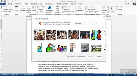 insertar varias imagenes word como insertar imagenes en linea en word 2013 youtube