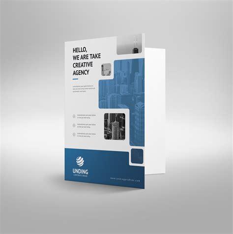 corporate folder template ares modern corporate presentation folder template 001216