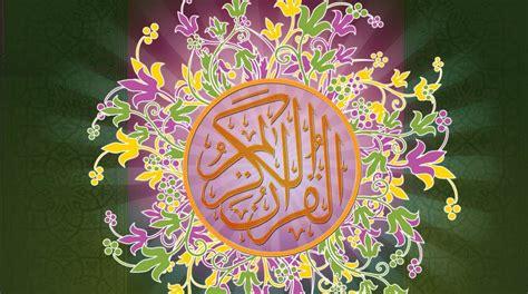 Mushaf Al Quran Al Mubin pustaka iman al quran terjemahan mushaf al masar