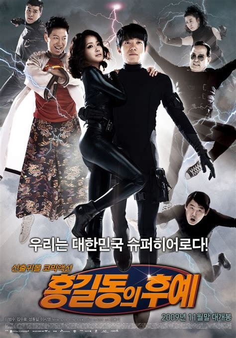 film action comedy asia 223 best k movies images on pinterest drama korea