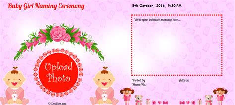 invitation wordings naming ceremony india baby naming ceremony invitation oxyline 62256b4fbe37