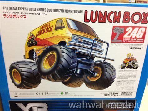 tamiya lunch box by aboe azka shop tamiya 57749 110 rtr lunch box cw 01 2 4ghz