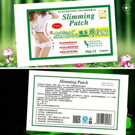Detox Slimming Patch by Buy 15pcs Slimming Patch Weight Loss Burning Detox