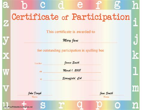 spelling bee certificates printable free search results