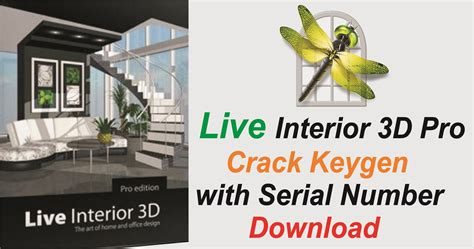 ashoo home designer pro 3 license key with crack 3d home design serial number 3d home design serial number