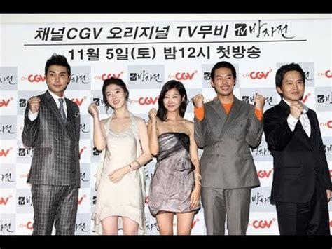 cgv jingle lyrics 소리 미래소년 코난 k pop lyrics song