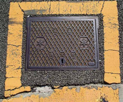 Lu Emergency Nagoya manhole covers in japan japan tokyo osaka nagoya kyoto