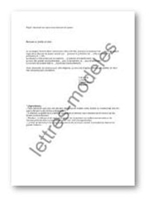 Demande De Dommages Et Interets Lettre Type mod 232 le et exemple de lettres type d 233 cision de justice