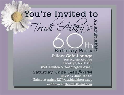 birthday party invitation template birthday party templates