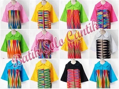 Kain Rang Rang cardigan batik embos dan kain tenun rang rang baju kerja