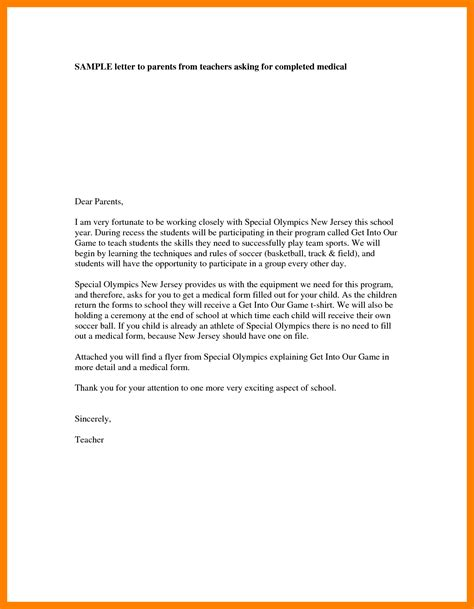 Parent Letter To 4 Introduction Letter To Parents Template Introduction Letter