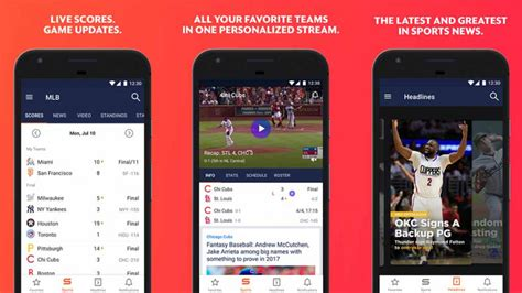 best sports app for android 10 best nfl apps and football apps for android shomi trend