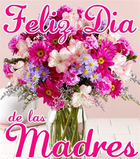 buscar imagenes bonitas de feliz cumpleaños imagenes bonitas de ramos de flores feliz d 237 a de las