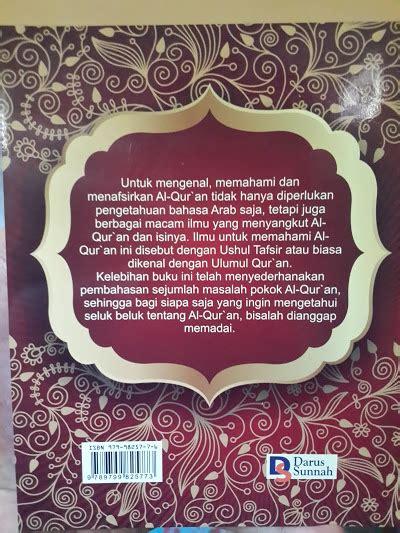 Diskon Pengantar Studi Ilmu Al Qur An Cover buku pengantar ilmu tafsir toko muslim title