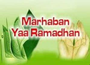 dp bbm kata kata bijak di bulan ramadhan the knownledge