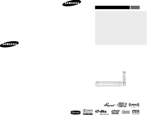 samsung home theater system ht x70 user guide