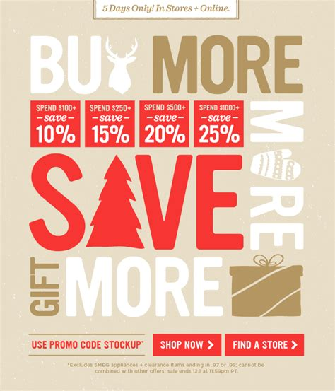 West Elm Gift Cards For Sale - west elm sitewide sale black friday starts early milled