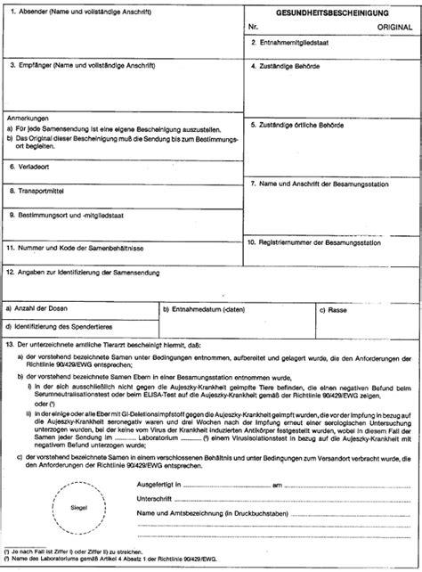 Muster Rechnung Innerhalb Eu Umwelt Richtlinie 90 429 Ewg Zur Festlegung Der Tierseuchenrechtlichen Anforderungen An