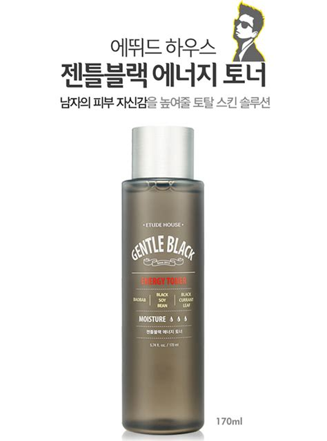 Etude House Gentle Black All In One Fluid For etude house gentle black skincare line for memorable days korean