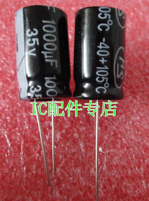 1000uf capacitor polarity electrolytic capacitors polarity promotion shop for promotional electrolytic capacitors polarity